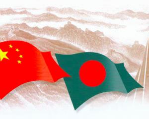 BD and China